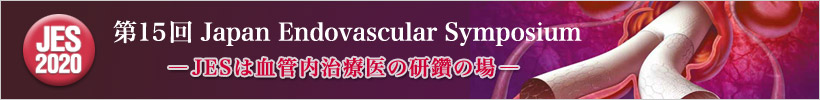 Japan Endovascular Symposium